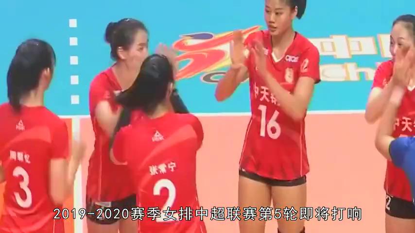 女排联赛第5轮看点:江苏能否在客场带走3分辽宁全力争抢榜