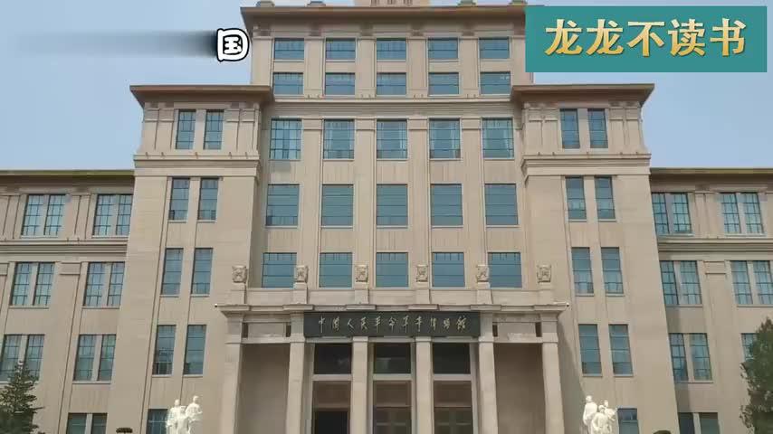 中国国家军事博物馆,门前的两尊雕塑,胜过任何先进武器?