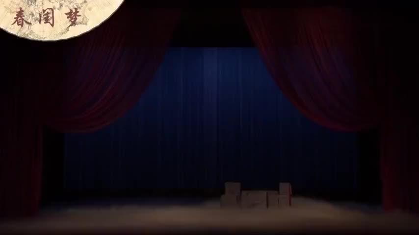张兵老师的唱腔真是厉害,经典京剧《春闺梦》选段真好看