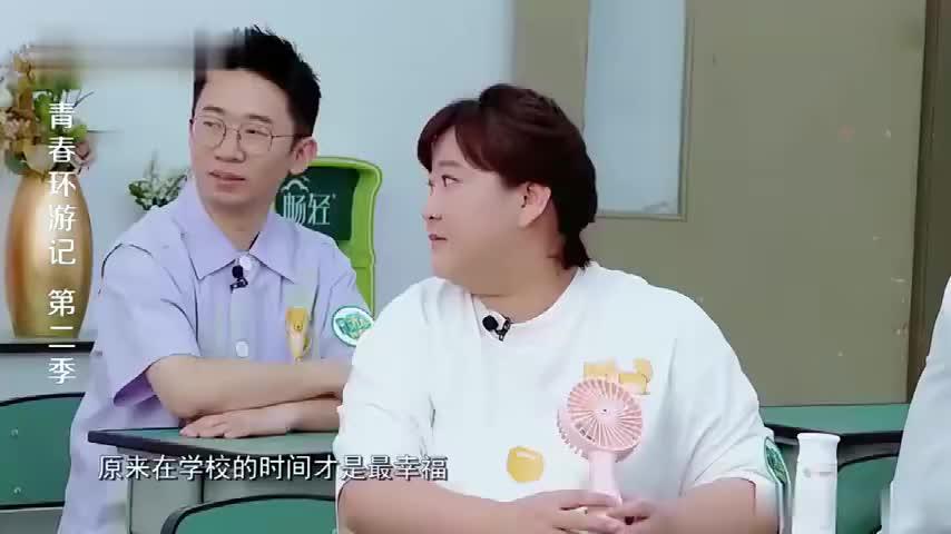环游记:贾玲周深回忆校园生活,下秒导演开口,惹全场瞬间暴怒!