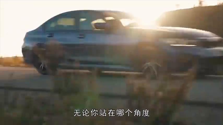 视频:奥迪该慌了,全新宝马3系比A4L长,运动感强烈,还满足国六!
