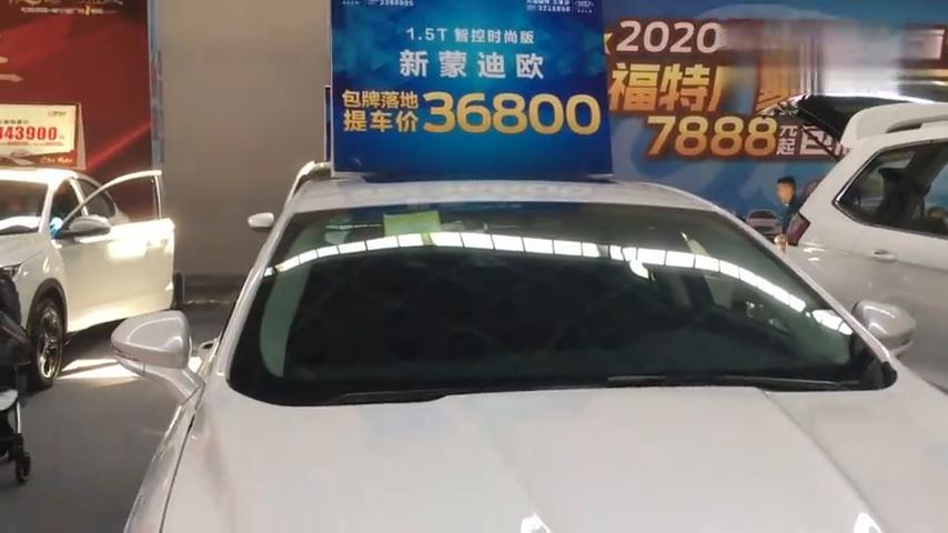福特新蒙迪欧包牌落地提车价36800元,那么便宜,是首付还是全款