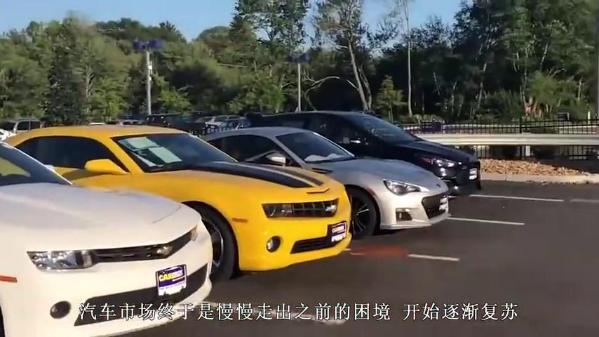新宝骏RC-5W正式上市,动力表现属同级车中最优,起步价5.98万
