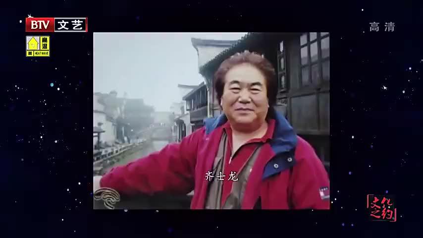 大学时的黄磊拍电影《夜半歌声》,与张国荣合作演对手戏崭露头角