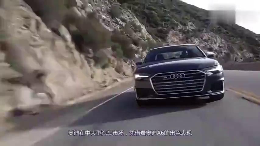 视频:2021款奥迪A6来了,完全做成了奥迪A8,40万还买啥宝马5系呢