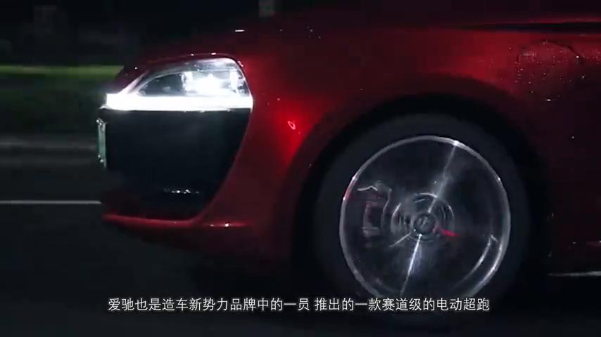国产这车又长脸了,新车不加油能跑1200公里,百公里加速仅为2.5s