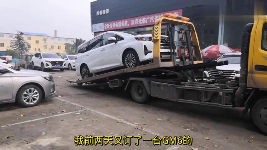 从许昌板回来一台GM6交车一波三折又碰到参加活动最后结局亮了