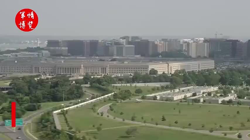 五角大楼秘密情报预算创9年来新高,仅一项拨款超土耳其军费总额