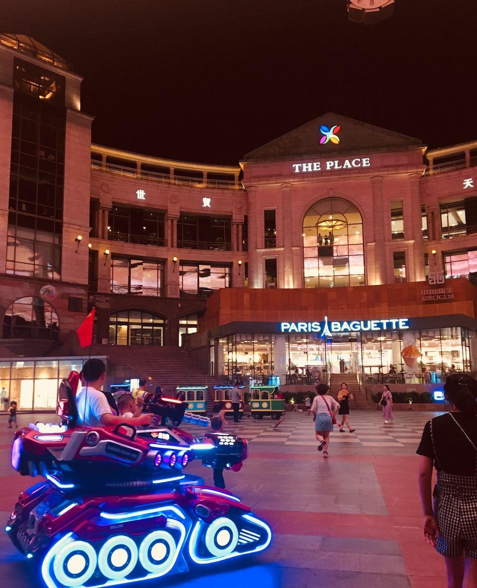 现代科技与声光艺术的结合:北京时尚地标世贸天阶