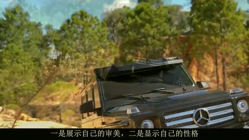 浙江现骚粉色奔驰G63,车主不仅是男性,还脚穿解放鞋配西装!