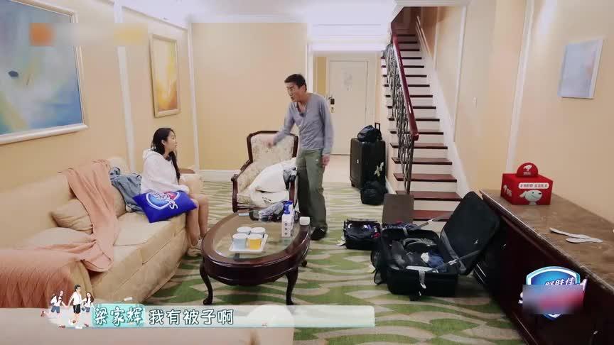 梁家辉父女俩在镜头前大吵一架,暴露出很多父女间的问题