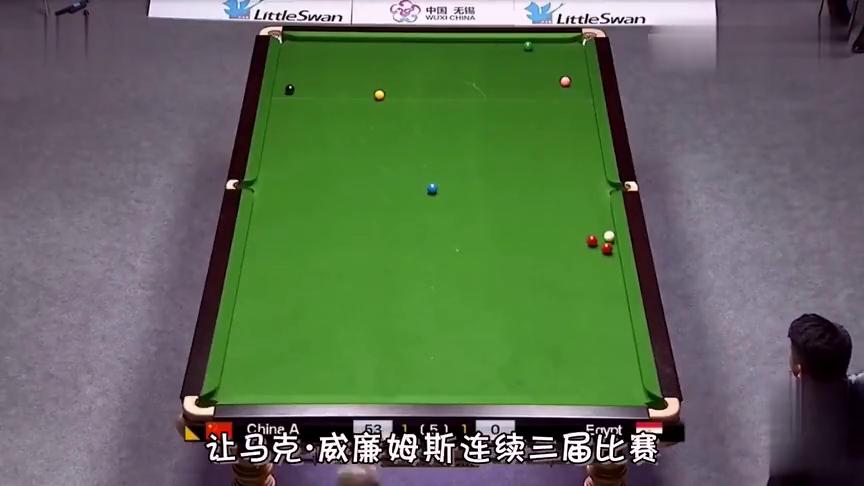 斯诺克世界杯中国队三连冠回顾《三》:丁俊晖力挽狂澜解锁三连冠