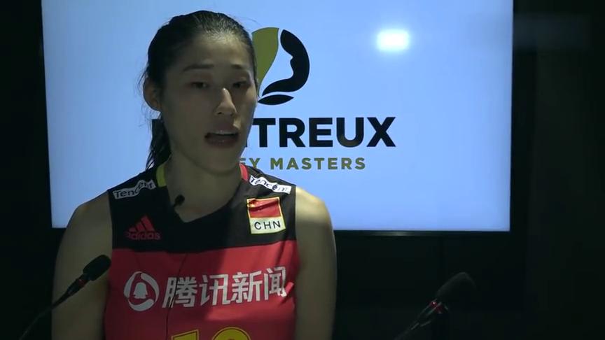 2018瑞士女排精英赛中国VS瑞士赛后队长刘晓彤采访