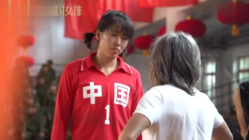 《夺冠》中青年郎平的扮演者为其女儿白浪,母女俩外形酷似