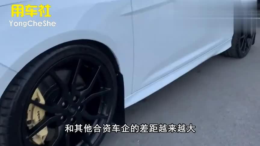 视频:这合资SUV真良心!248马力+四驱,起步不到17万,还买啥CR-V!