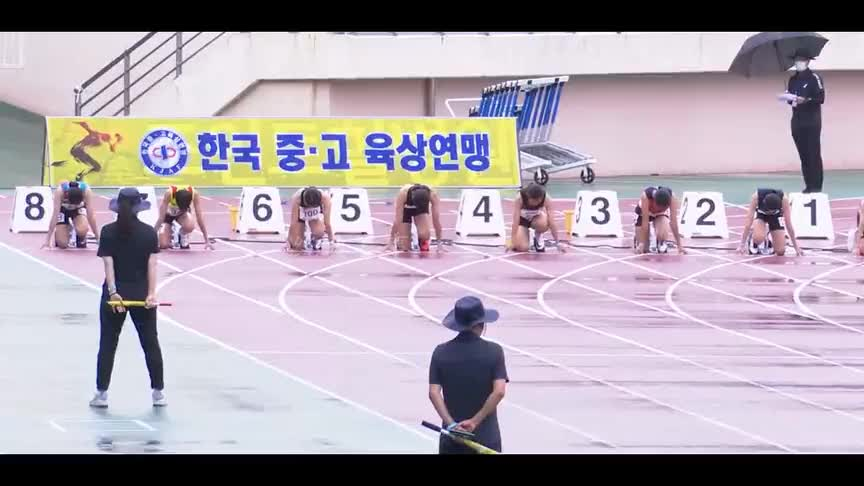 现场实拍韩国田径校运会女生100米比赛