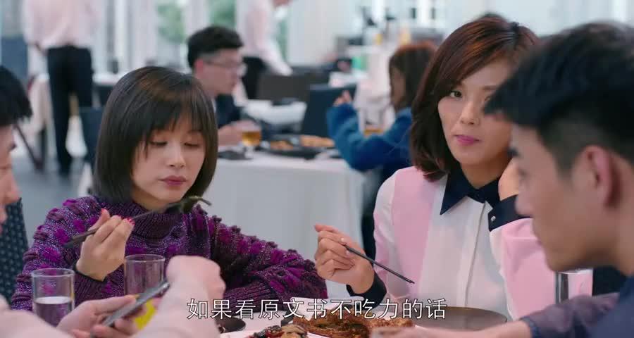 安迪眼中的赵医生一副精英模样,可和筱绡在一起,还会耍嘴皮子