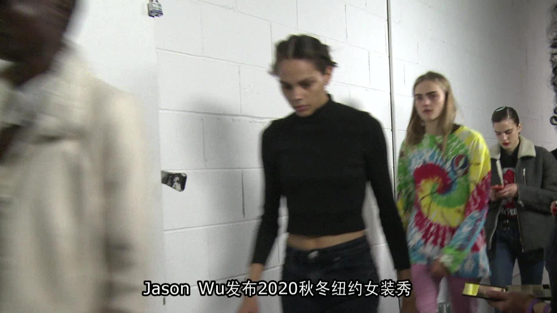 Jason Wu 2020秋冬纽约女装秀访谈