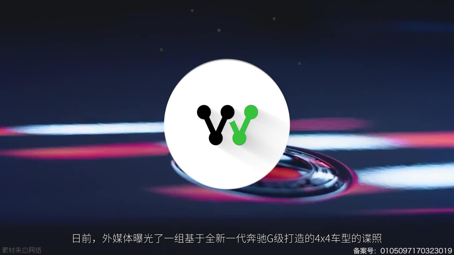 视频:有望2021年发布 全新奔驰G级4x4谍照曝光