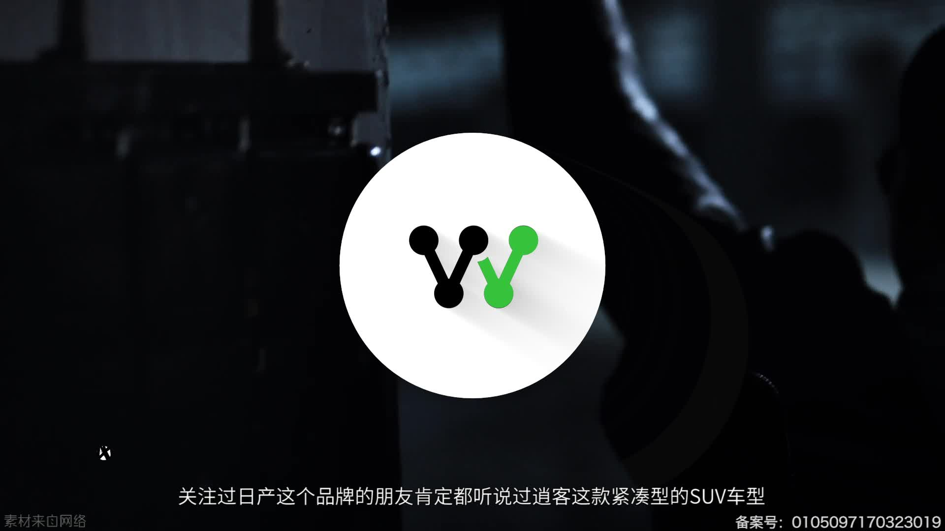 视频:全新日产逍客路试谍照曝光,外观变化明显,前脸更霸气!