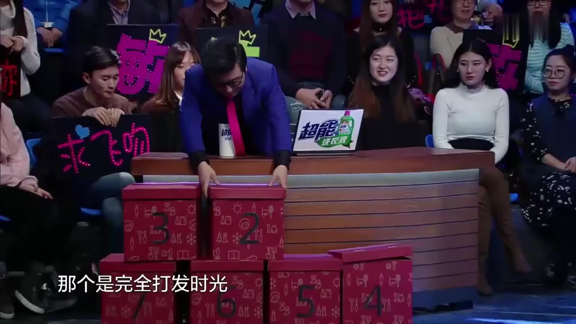 金星秀:毛阿敏当年参加国际大赛,结果一举成名,冲出亚洲!