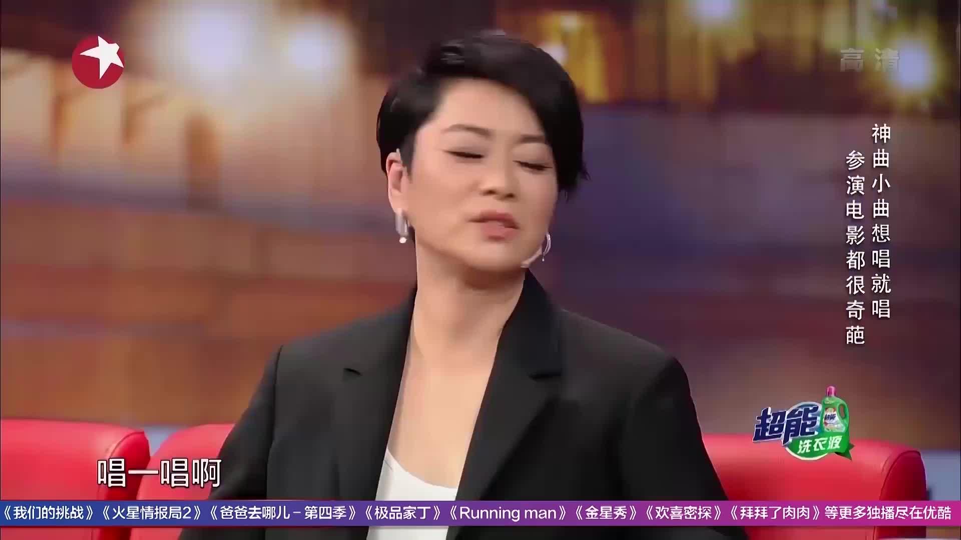 金星秀:毛阿敏真潇洒,想到哪就唱到哪,根本不用顾及别人!
