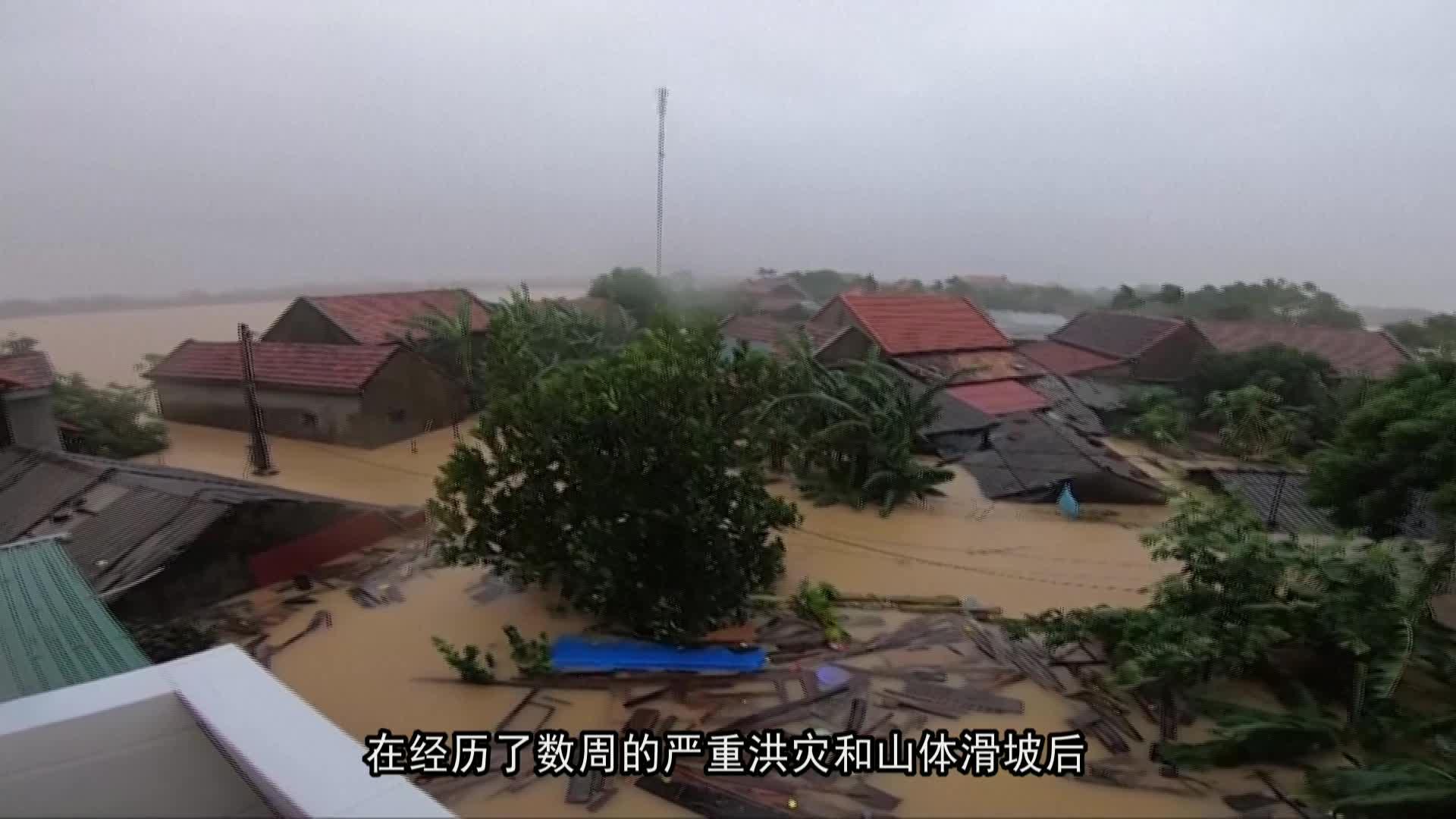 越南中部洪灾上百人遇难 20多人失踪