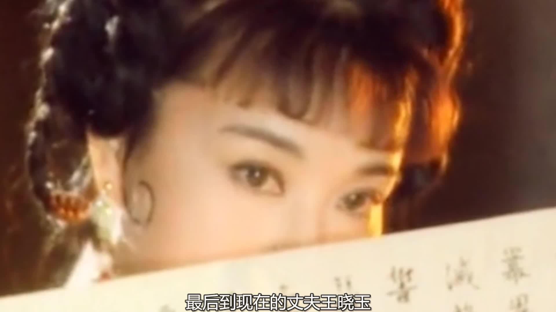 刘晓庆经历四段婚姻,被金星调侃祸害人,与陈国军的感情纠葛