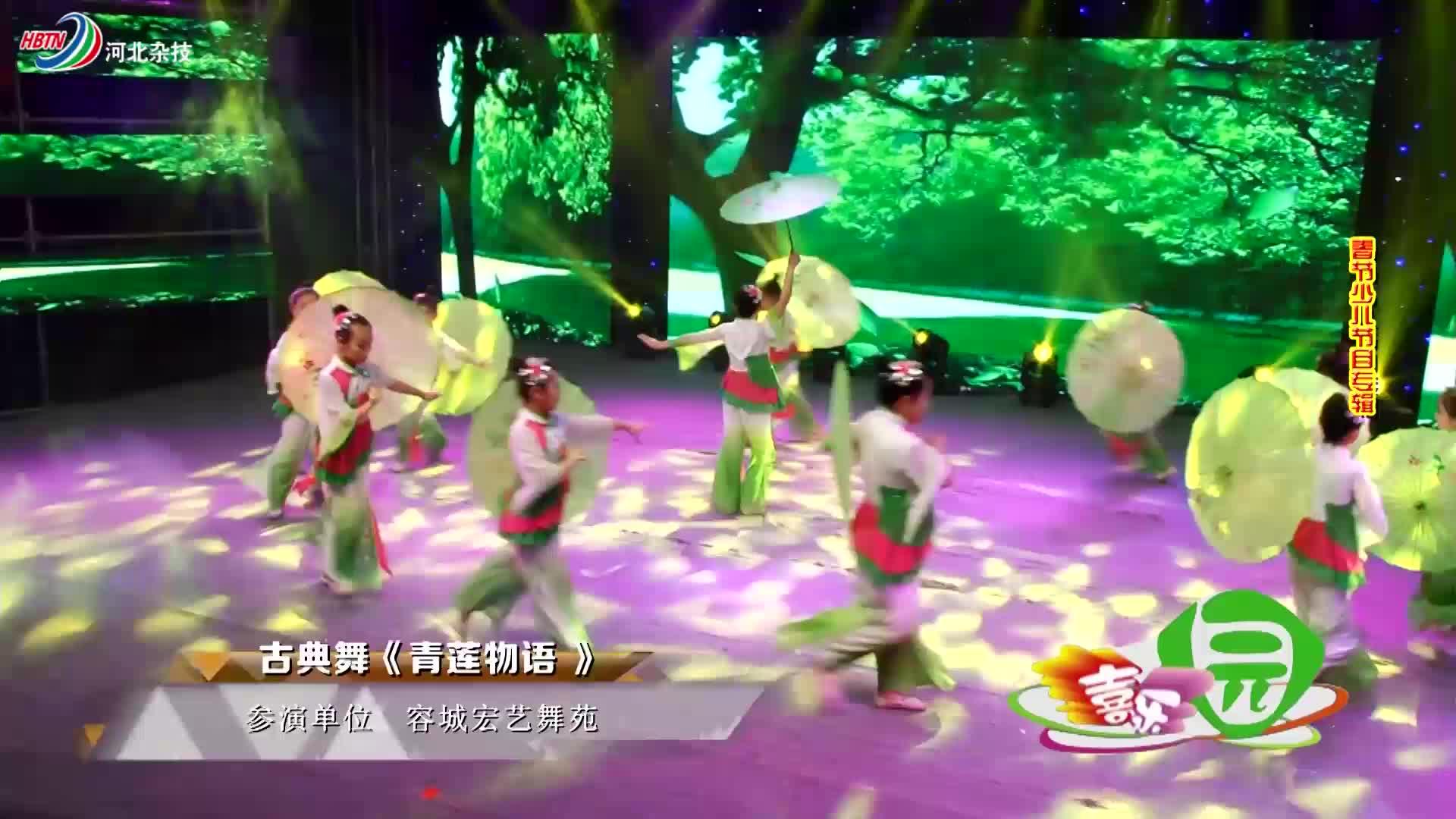 古典舞《青恋物语》女孩们动作整齐一致,跳的太美了