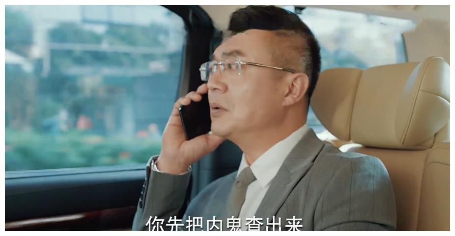 二十不惑:普凌发生泄密事件,姜小果成为替罪羊;内鬼可能是温迪