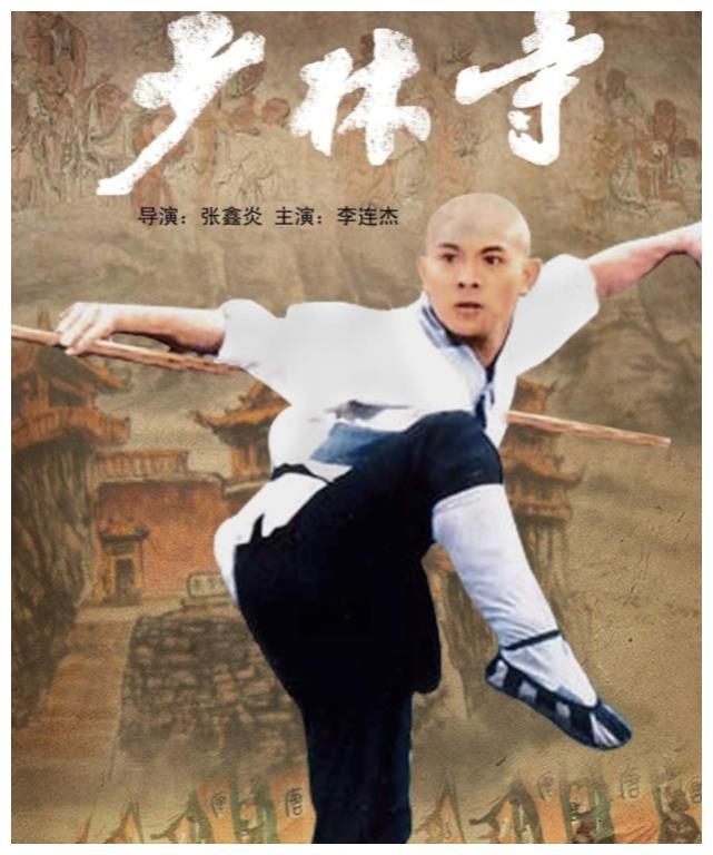 樊少皇领衔少林武功来袭,集结了这么大的阵容,能拯救动作电影?