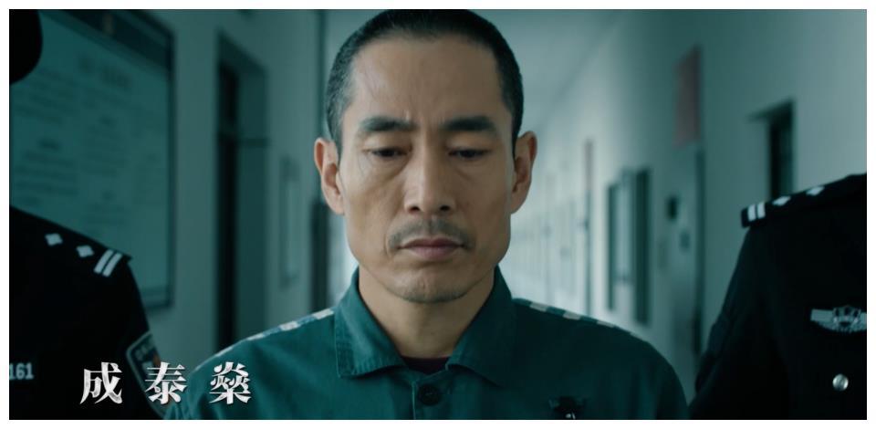 《巡回检察官》:栽赃沈广军,杀害徐大发,米振东才是高手