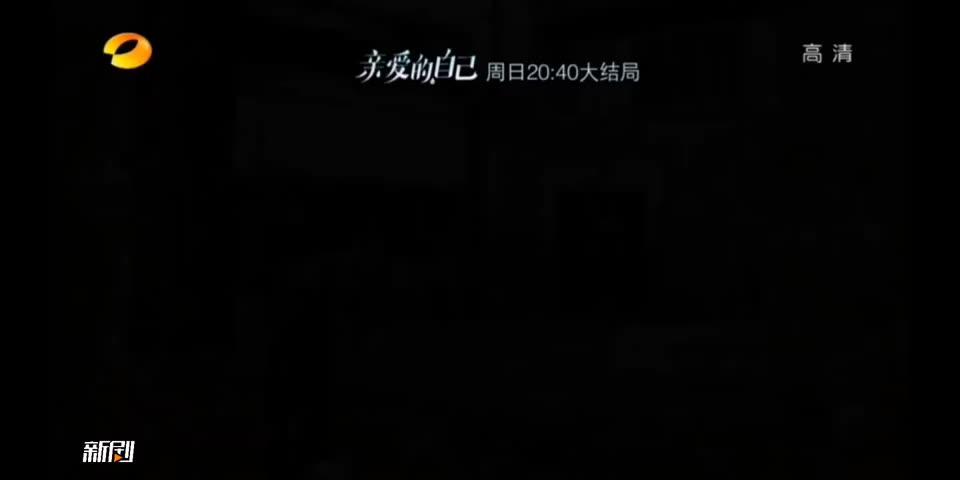大结局预告 陈一鸣卖房投资李思雨 高教授无膜电池实验成功了!!