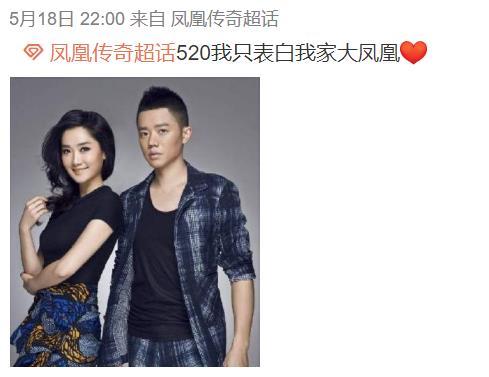 """""""凤凰传奇""""玲花和曾毅合作22年,为何没成夫妻?"""