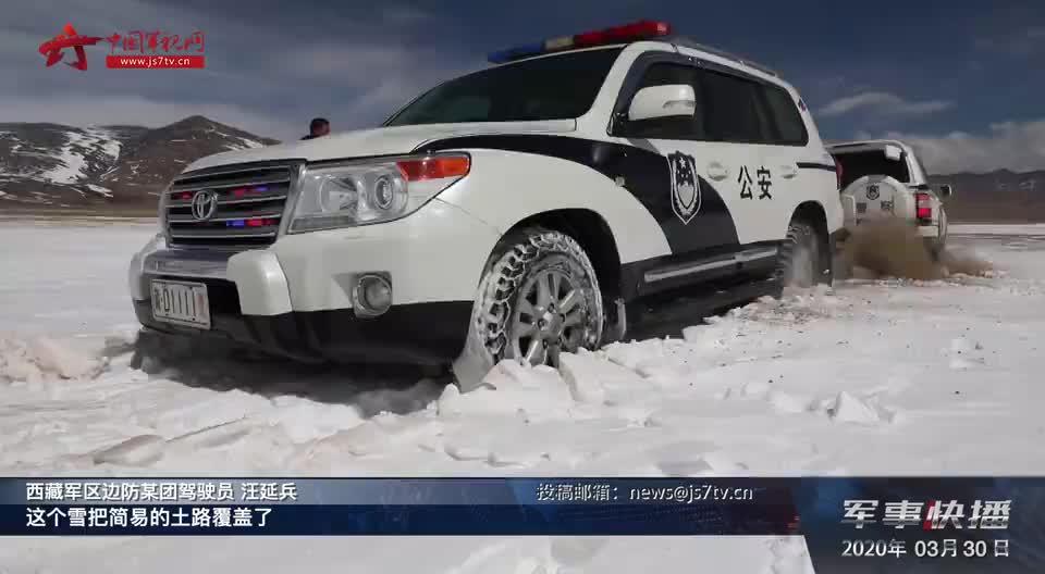 西藏军区边防某团:军警民联合巡逻 共保边境安全稳定