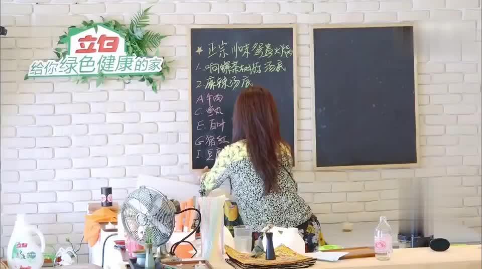 做主厨都有业绩要求,黄晓明表示太难了!