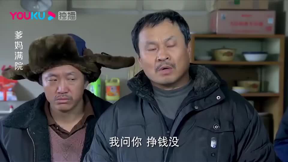 张广利偷逃税漏被发现亲爹当众扇他广利扔下钱我不干了