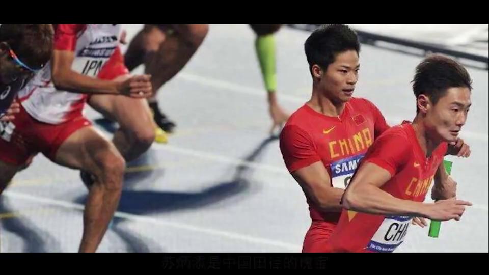 为什么苏炳添已经退役,却还能代表中国参加比赛?原因是这样!