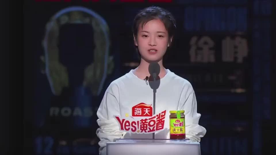 《吐槽大会4》李庚希叫徐峥爸爸要易烊千玺演唱会门票~哈哈哈