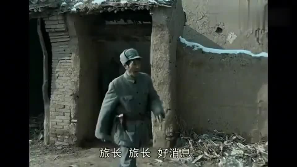 李云龙可真是旅长的心头肉啊,听说他病倒了,把旅长都担心坏了!