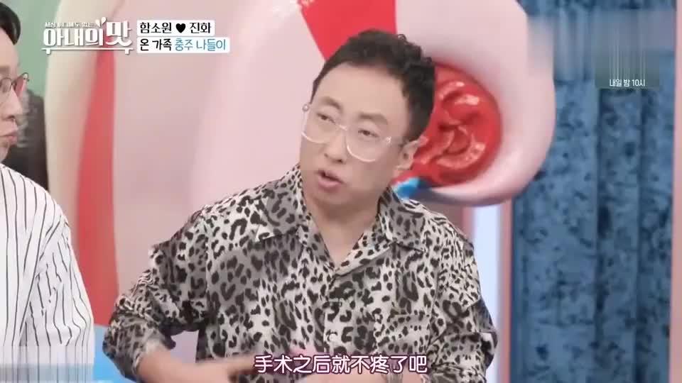 陈华妈妈在韩国人气很高有很多粉丝,现在还开始学习韩语和玩SNS