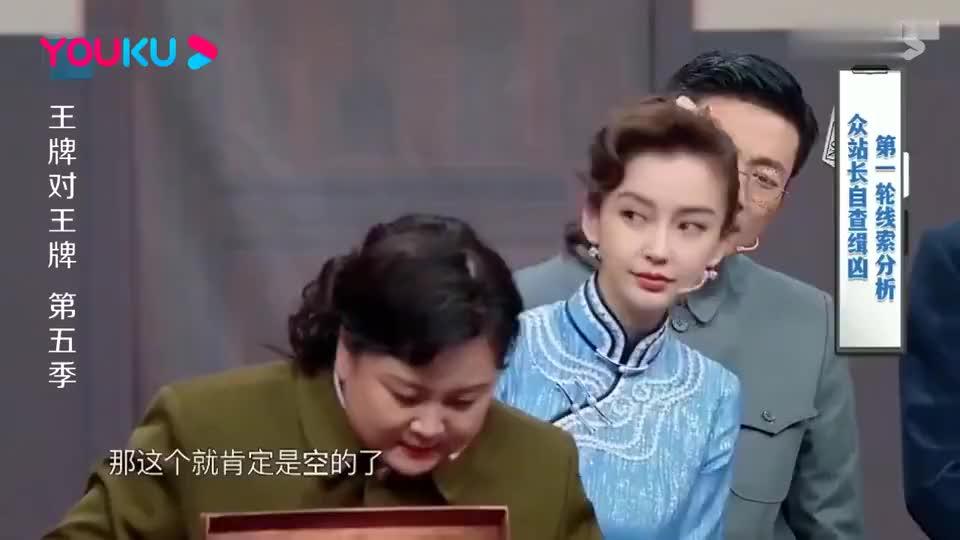 王牌:贾玲自爆自己穿的是男装,笑翻沈腾:你是女装穿不进去!