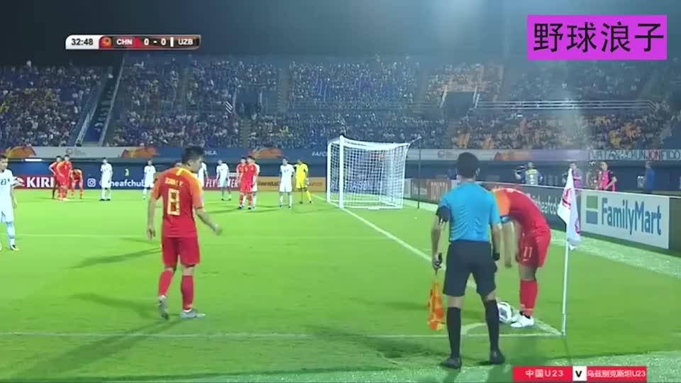 怎么看国奥这必越位战术角球0-2再输无缘奥运,这是中国足球希望