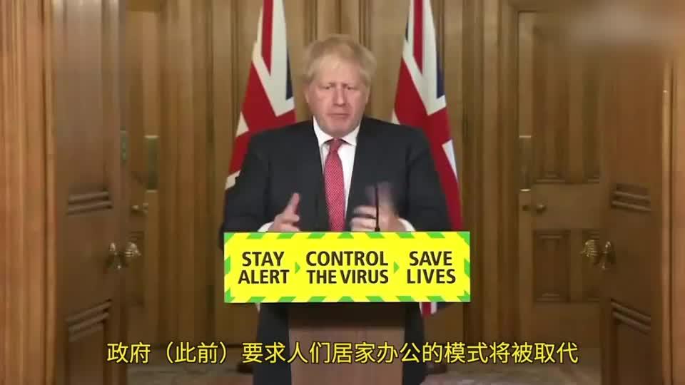 """英国首相与科学顾问""""唱反调"""",网友表示像极了特朗普与福奇"""