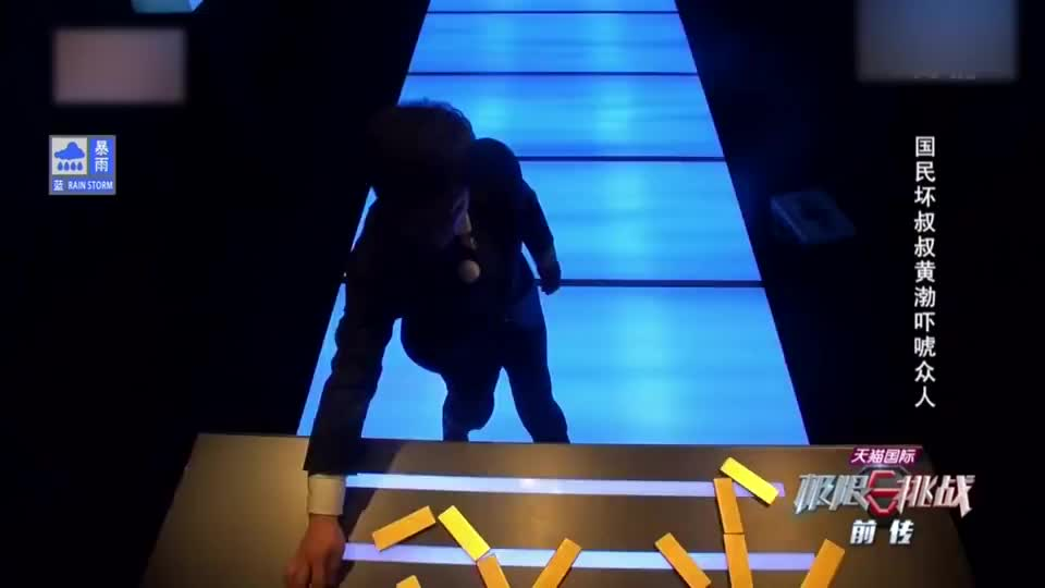极限挑战:笑死!被颜王帅晕的门宕机了,黄磊笑得不行