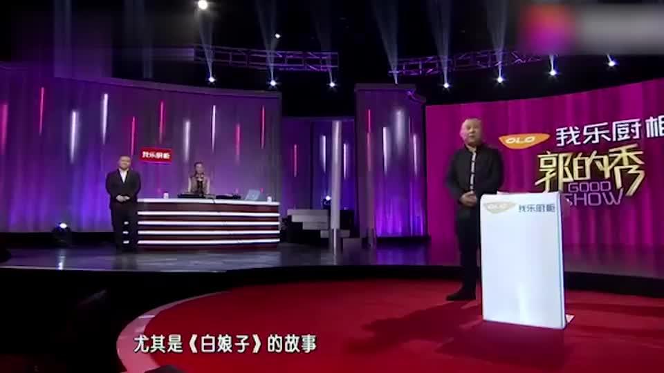 """岳云鹏:法海和小青,有个孩子叫""""海清""""!郭德纲竟无言以对"""