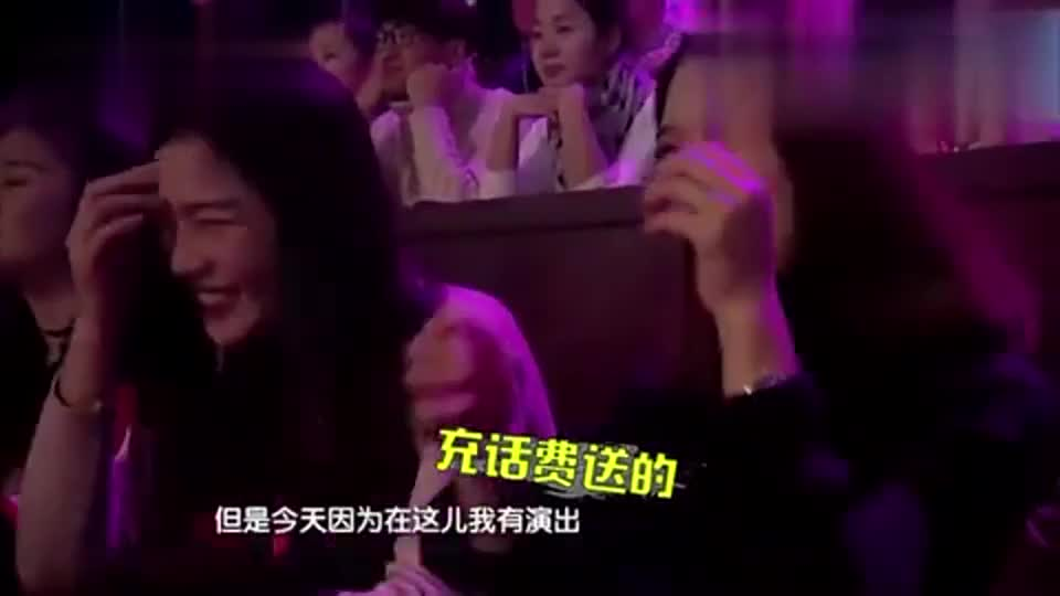 张泰维说自己父母到现场,张小斐和朱天福立马站起来,不愧是损友