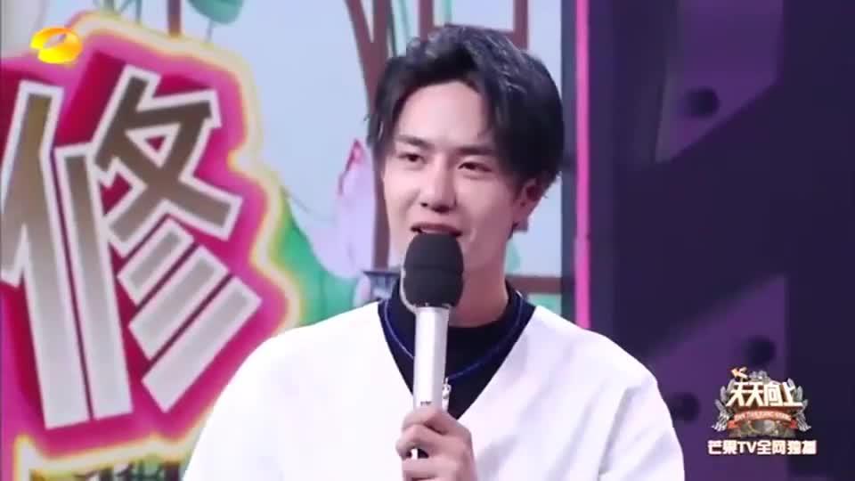 气而不馁的王一博与程潇挑战歌曲《气球》,他们会成功吗?