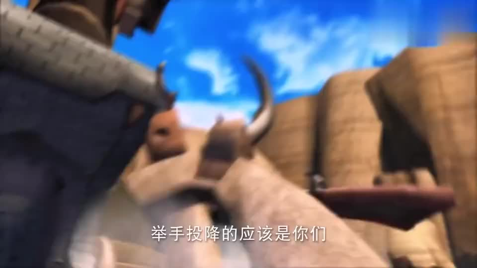 果宝特攻:魔动王举起双手,果宝以为在投降,不料是在升级!