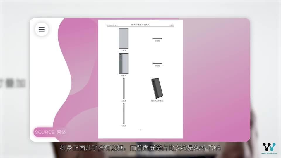 专利图暗示华为正研发类似于小米MIX Alpha的环绕屏手机